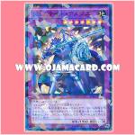 SPRG-JP039 : Gem-Knight Amethyst / Gem-Knight Amethys (Normal Parallel Rare)