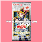 Duelist Road - Piece of Memory - Side: Yami Yugi [15AX-JPY] - Booster Pack (JA Ver.)