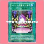 P3-10 : Black Magic Ritual / Chaos - Black Magic Ritual (Super Parallel Rare)