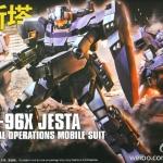 HGUC 1/144 (130) RGM-96X Jesta