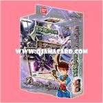 Battle Spirits Legend of Dragon Heros (BS14) แบทเทิลสปิริตส์ บูสเตอร์ 14 ภาค 4 ชุดที่ 3 (สีขาว)