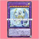 DP19-JP037 : Ultimate Crystal God Rainbow Over Dragon / Ultimate Crystal God - Rainbow Over Dragon (Ultra Rare)
