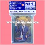 Bushiroad Sleeve Collection Mini Vol.63 : Taishi Miwa x53