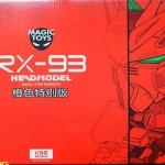 1/35 Head Display Rx-93 Nu Gundam สีส้ม [Magic Toys]
