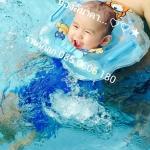ห่วงยางสวมคอเด็กเล่นน้ำ