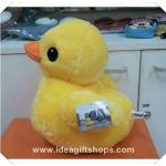 ตุ๊กตา เป็ดฮ่องกง B Duck ขนาด 12 นิ้ว น่ารักมากๆ ค่ะ