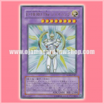 YG06-JP001 : Elemental HERO The Shining (Ultra Rare)