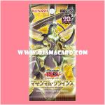 912 - Maximum Crisis [MACR-JP] - Booster Pack (JA Ver.)