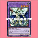 LVP1-JP017 : Gem-Knight Seraphinite / Gem-Knight Seraphi (Rare)
