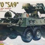 1/48 BTR-70 SA9