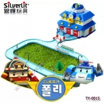 TY-0032 Head Quarter PlaySet