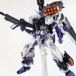 MG 1/100 (8810) Astray Blue Frame w/Weapons [Daban]