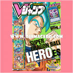 V Jump August 2017 - No Promo + Book Only