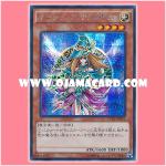 15AX-JPM15 : Magician's Valkyria (Secret Rare)