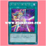 15AX-JPM02 : Dark Burning Attack / Black Burning (Secret Rare)