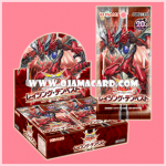 911 - Raging Tempest [RATE-JP] - Booster Box (JA Ver.)
