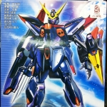 HG SEED 1/100 Blitz Gundam