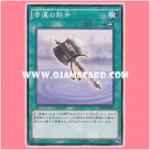 ST14-JP027 : Lucky Iron Axe (Common)