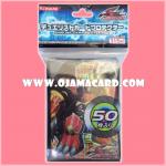 Yu-Gi-Oh! 5D's OCG Duelist Card Protector / Sleeve - Junk Berserker x50
