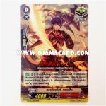G-CP03/014TH : ดราก้อนไนท์, แจนเน็ต (Dragon Knight, Jannat) - RR แบบโฮโลแกรมฟอยล์