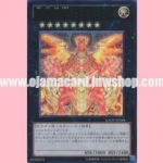 GAOV-JP048 : Hieratic Sun Dragon Overlord of Heliopolis (Ultra Rare)