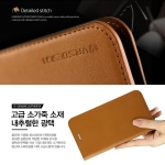 Verus : VRS Design Genuine Leather Diary Series Case For Galaxy Note 7