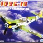 1/72 BF109G-10
