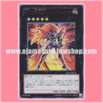 ORCS-JP042 : Number 12 - Crimson Shadow Armor Ninja (Ultra Rare)