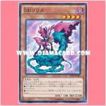 SD30-JP008 : D/D Lilith (Common)