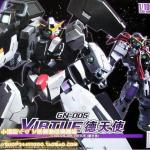 HG 00 (04) 1/100 GN-004 Gundam Virtue