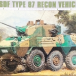 1/35 JGSDF Type87 RECON Vehicle