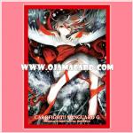 VG Sleeve Collection Mini Vol.219 : Cosmetic Snowfall, Shirayuki 70ct.