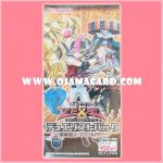 Duelist Pack 14 : Yuma 2: Gogogo & Dododo [DP14] - Booster Box