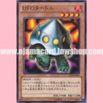 SD24-JP021 : UFO Turtle (Common)