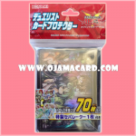 Yu-Gi-Oh! ARC-V OCG Duelist Card Protector / Sleeve - Charmer / Spirit Charmer 70ct. + Card Separation x1