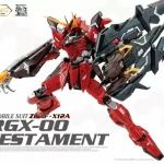 MG 1/100 ZGMF-X12A Gundam Testament [Momoko]