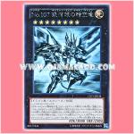 LTGY-JP044 : Number 107: Galaxy-Eyes Tachyon Dragon / Numbers 107: Galaxy-Eyes Tachyon Dragon (Holographic Rare)