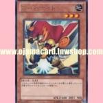 DP12-JP001 : Zubaba Knight (Rare)