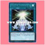 RC02-JP038 : Miracle Contact (Secret Rare)