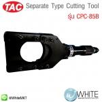Separate Type Cutting Tool รุ่น CPC-85B ยี่ห้อ TAC (CHI)