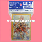 VG Sleeve Collection Mini Vol.207 : Sunrise Ray Radiant Sword, Gurguit 70ct.