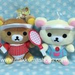ตุ๊กตาน้องหมี Rilakkuma และ Korilakkuma ชุดเทนนิส (ราคาต่อคู่ค่ะ)