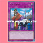20AP-JP021 : Imperial Order / Imperial Order of the Royal Palace (Super Rare)