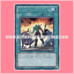 PP13-JP010 : A Hero Lives / Hero Arrive (Secret Rare)