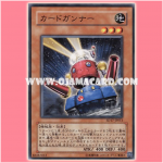 SD17-JP013 : Card Trooper / Card Gunner (Common)