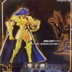 Saint Cloth Myth EX Gemini Saga [LC Model]