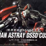 HG SEED (49) 1/144 Civilian Astray DSSD Custom