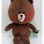 ตุ๊กตา Line Brown ขนาด 50 cm งานสวยมากๆ