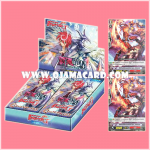 G Collector Pack 3 : Sovereign Star Dragon (VGT-G-CP03) - Booster Box