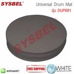 Universal Drum Mat รุ่น DUP001